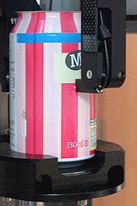 Medidor automático de revestimento